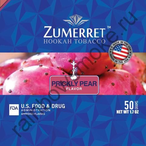 Zumerret Blue Edition 50 гр - Prickly Pear (Опунция)