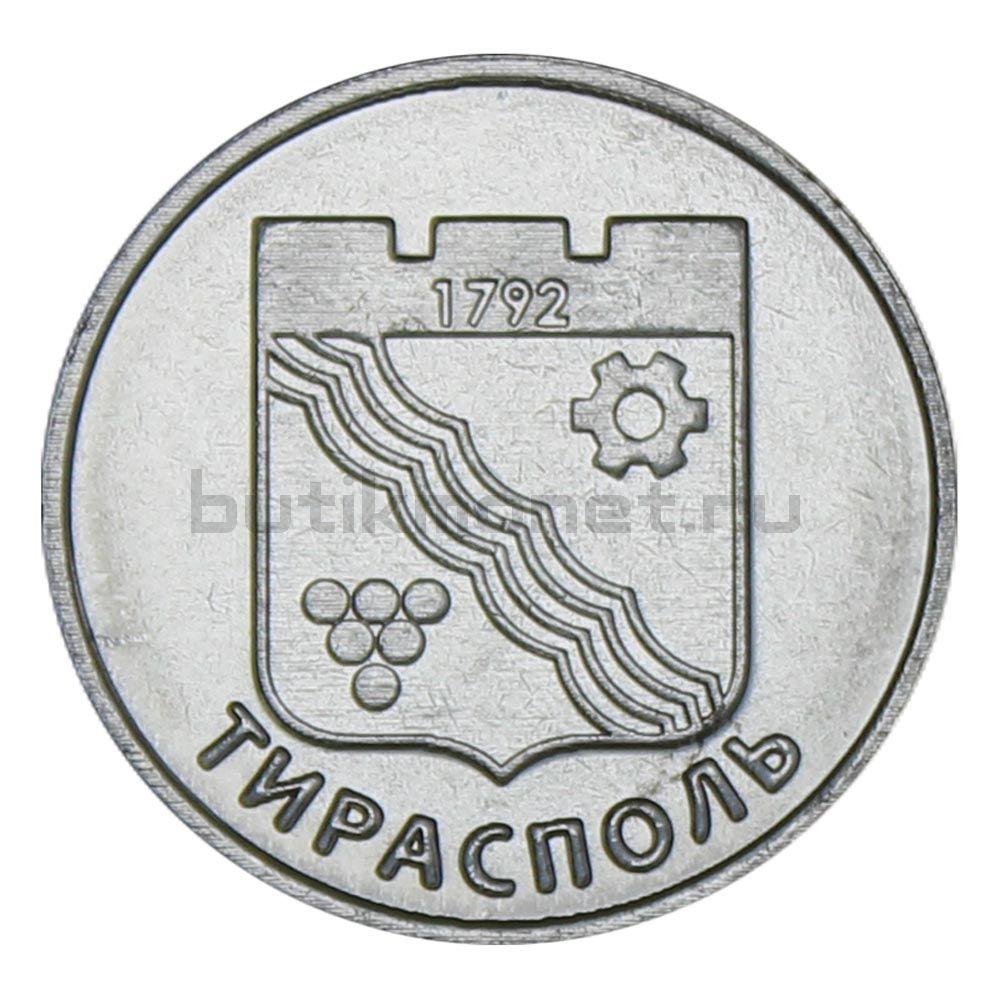 1 рубль 2017 Приднестровье Тирасполь (Гербы городов Приднестровья)