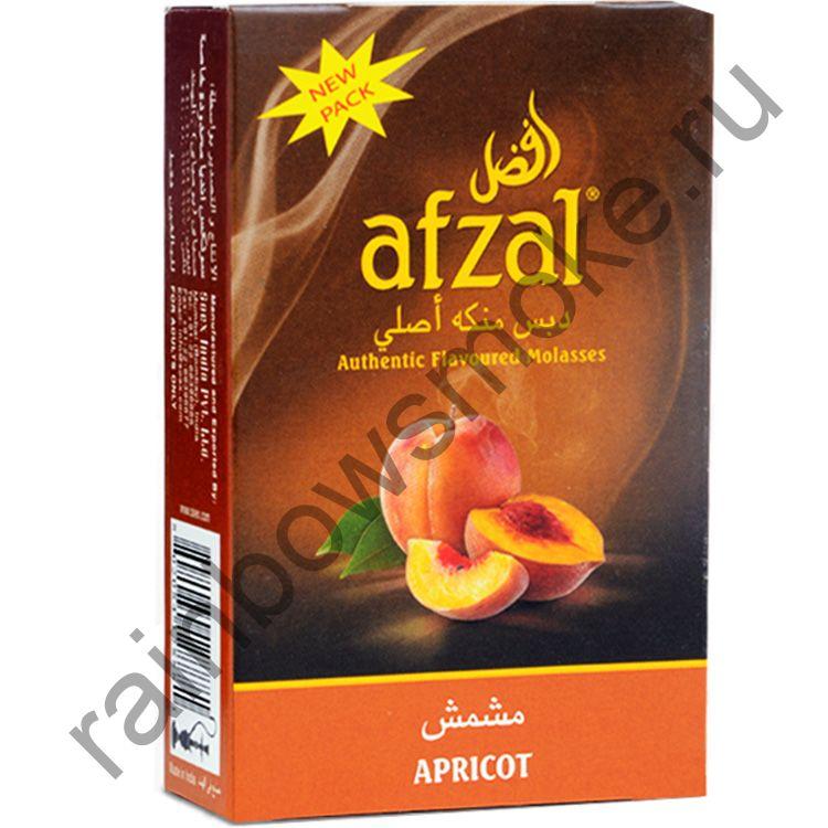 Afzal 50 гр - Apricot (Абрикос)