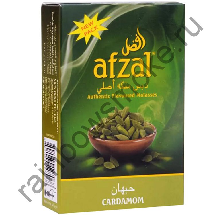 Afzal 50 гр - Cardamom (Кардамон)