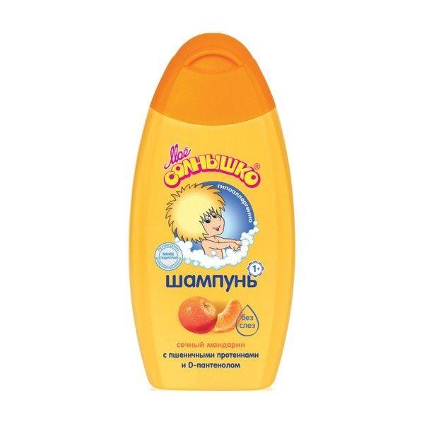 Шампунь Моё солнышко 200мл Сочный мандарин