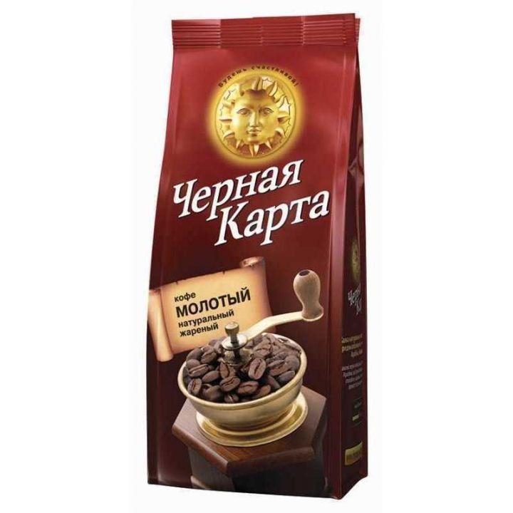 Кофе Черная карта молот м/у 500г