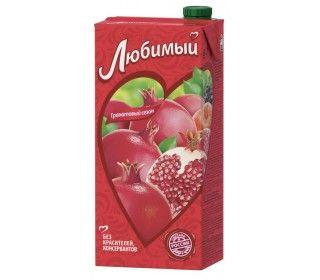 Напиток сок. Любимый 0,95л Гранатовый сезон