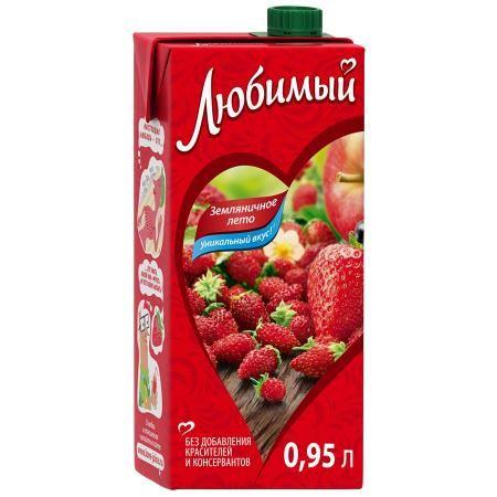 Напиток сок. Любимый 0,95л Земляничное лето