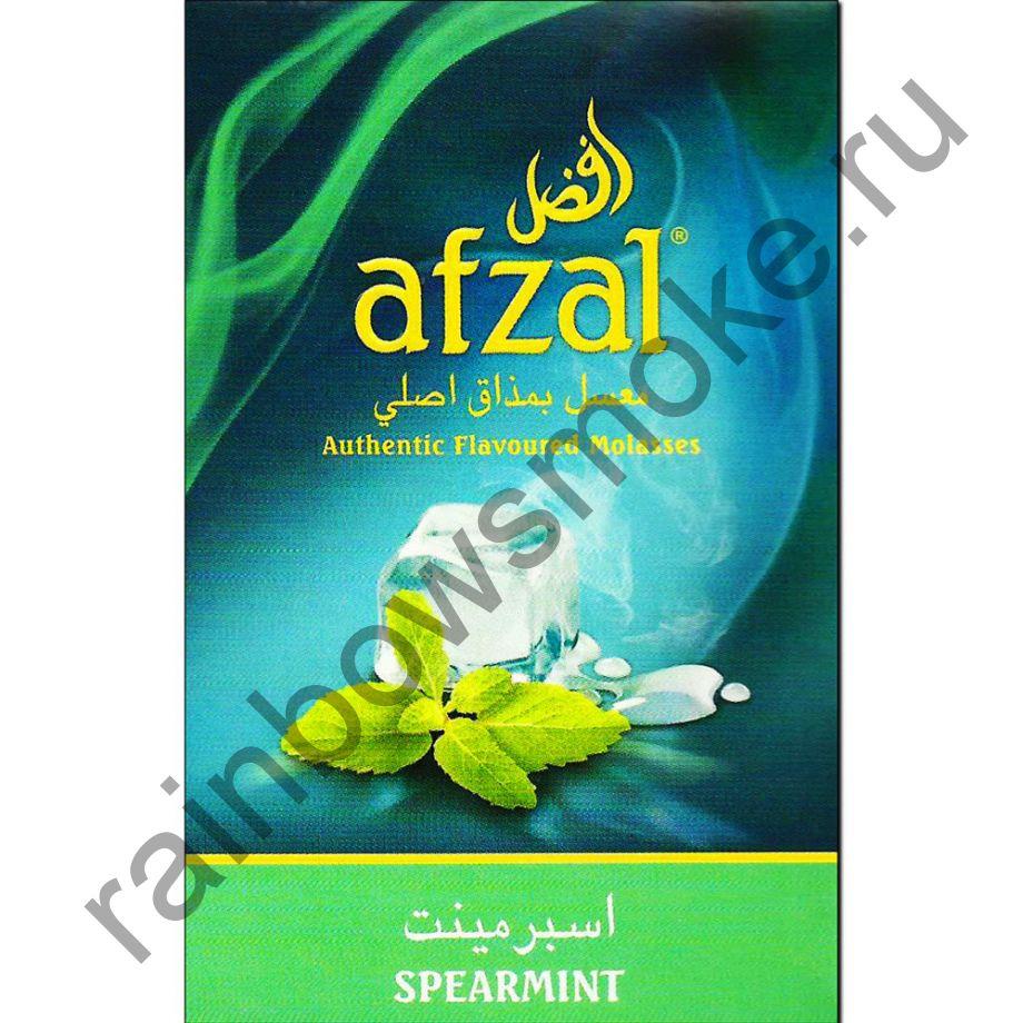Afzal 1 кг - Spearmint (Мята)