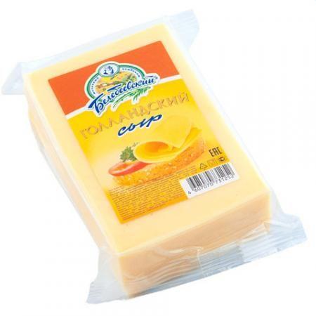 Сыр Голландский 45% фас. 220г белебей
