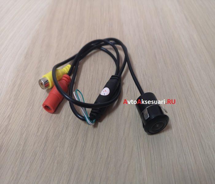 Камера заднего/переднего вида универсальная K421