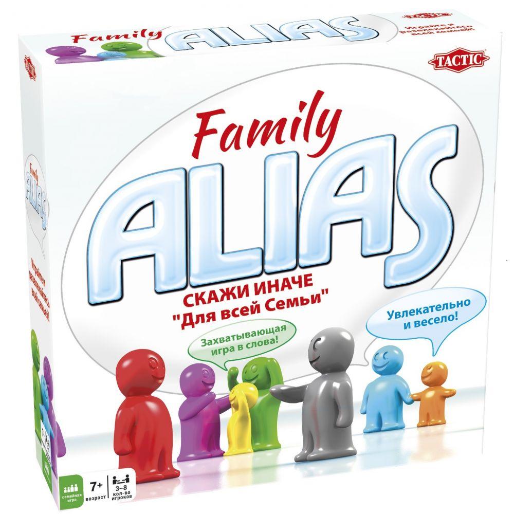 Алиас Family