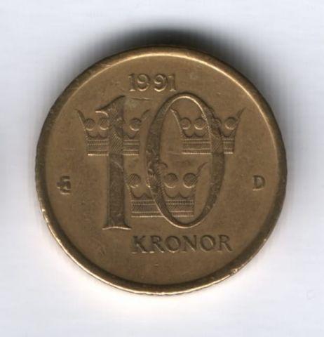 10 крон 1991 года Швеция