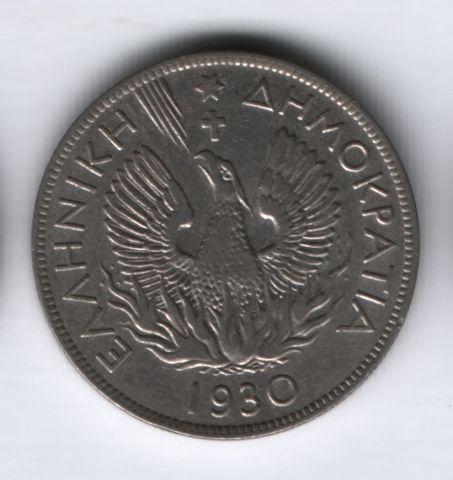 5 драхм 1930 года Греция