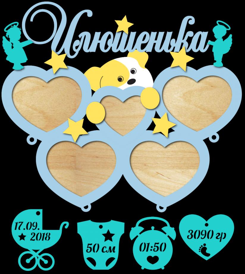 Детская метрика с 5 фоторамками в виде сердечек