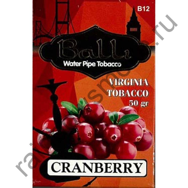 Balli 50 гр - Cranberry (Клюква)