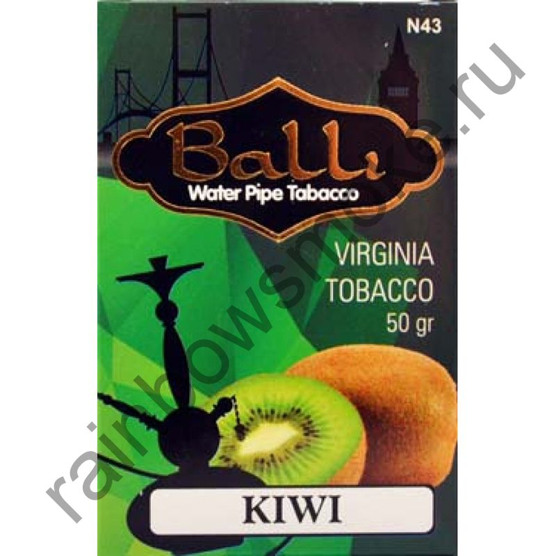 Balli 50 гр - Kiwi (Киви)