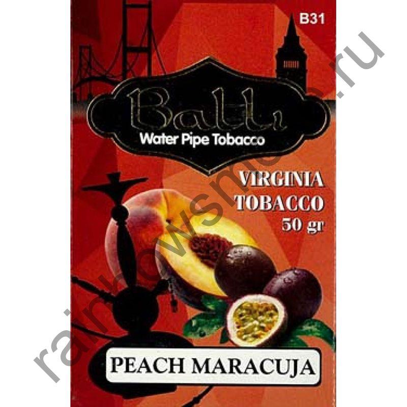 Balli 50 гр - Peach Maracuja (Персик и Маракуйя)