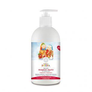 """Мыло жидкое на каждый день """"Ладушки-ладошки"""" Бибеrika"""
