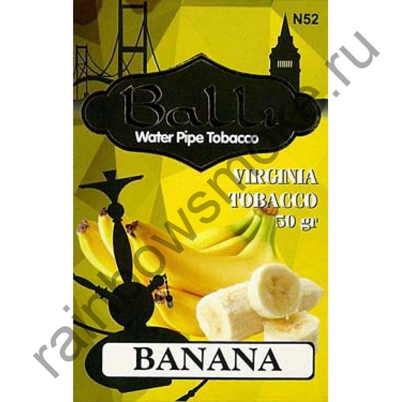 Balli 50 гр - Banana (Банан)