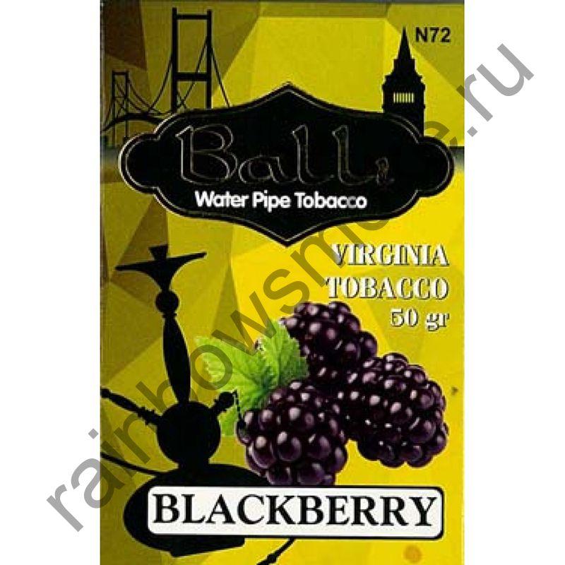 Balli 50 гр - Blackberry (Ежевика)