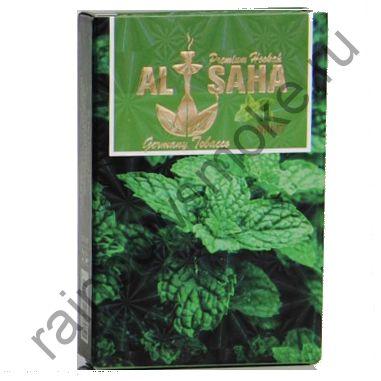 Al Saha 50 гр - Mınt (Мята)
