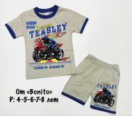 "Комплект для мальчика ""TEASLY"" 4-8 лет BK357-1"