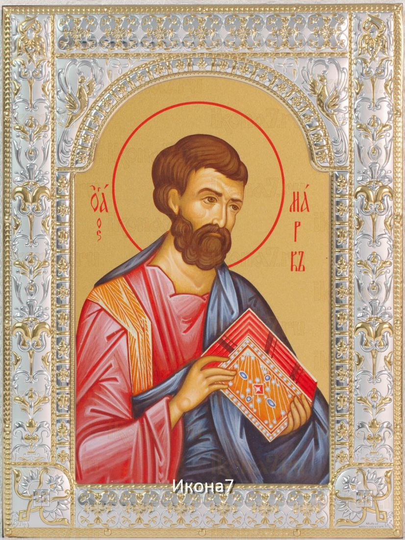Апостол Марк  (18х24см)