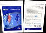 Пластырь для лечения Боли FAR INFRARED MAGNETIC STICKTRS , 10 пластырей