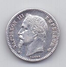50 сантим 1866 года AUNC Франция