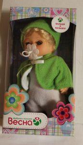 ! кукла юлька 22см весна, ячейка: 32