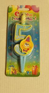 ! свеча на торт 5, ячейка: 98