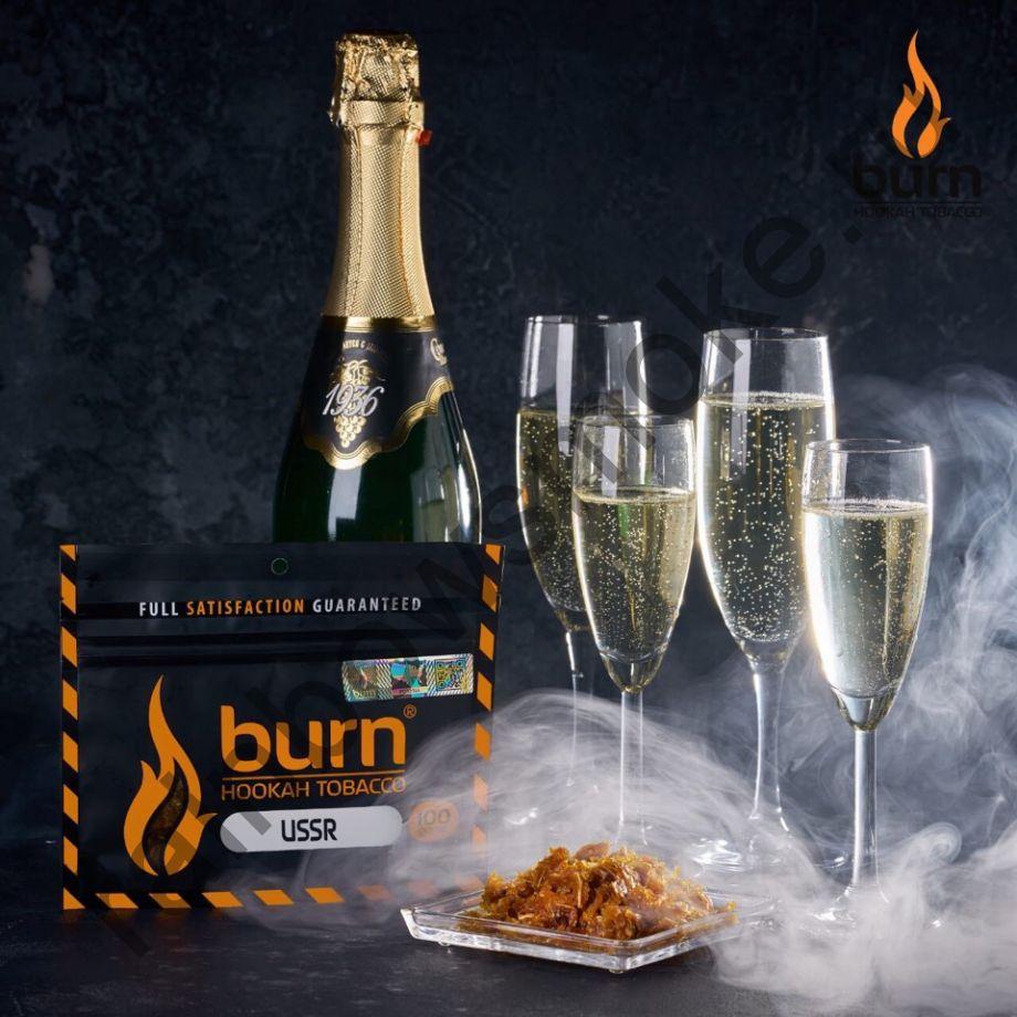 Burn 20 гр - USSR (Шампанское)