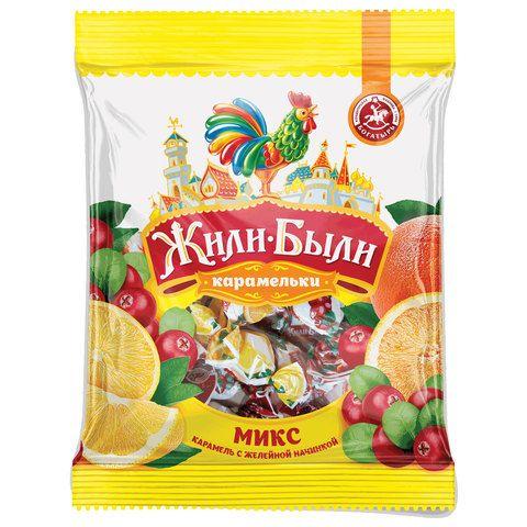 Карамель Жили-Были Фрукты-Ягодки мини (апельсин, клюква, лимон) 200г