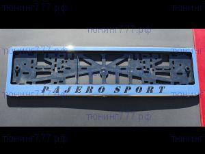 Рамки номерного знака, c логотипом, сталь, пара