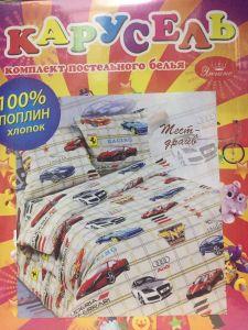 Комплект детского постельного белья арт. 538736