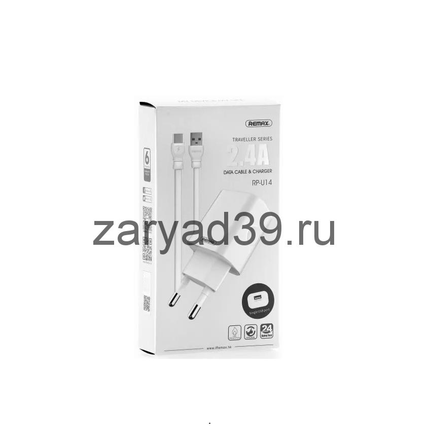 Remax Type - C 2.4A RP - U14