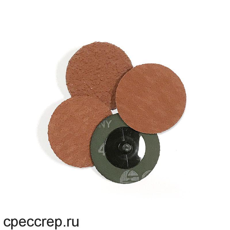 RoxelPro Зачистной круг ROXPRO QCD 50мм, керамика, Р24