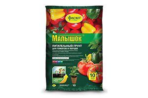 Грунт для томатов и перцев МАЛЫШОК 10л Фаско