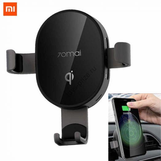 Держатель с функцией беcпроводной зарядки Xiaomi (Mi) 70mai