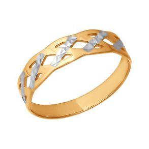 Кольцо из золота с алмазной гранью 014635 SOKOLOV