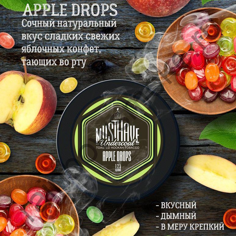 Must Have 25 гр - Apple Drops (Яблочные леденцы)