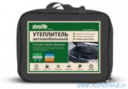 KilMat Premium №6 (160*90см)