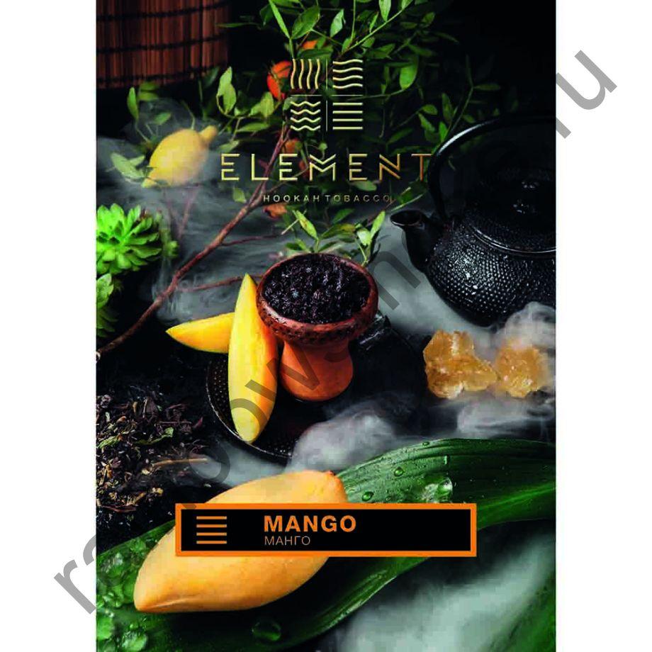 Element Земля 100 гр - Манго (Mango)