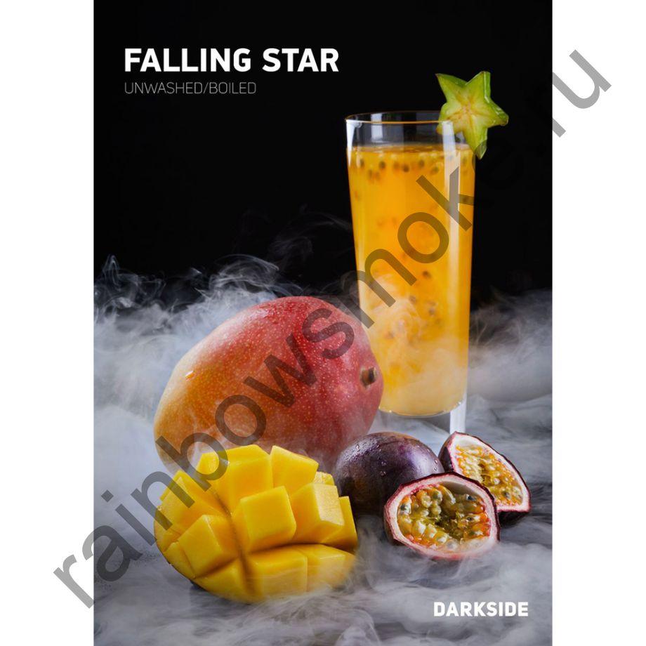 DarkSide Rare 100 гр - Falling Star (Фоллинг Стар)
