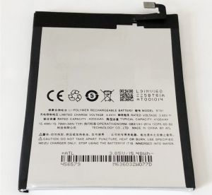 Аккумулятор Meizu L681H M3 Note (BT61) Оригинал