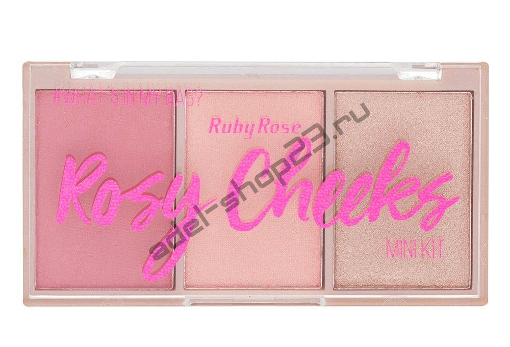 RUBY ROSE - палитра румян Rosy Cheeks  НВ-6111