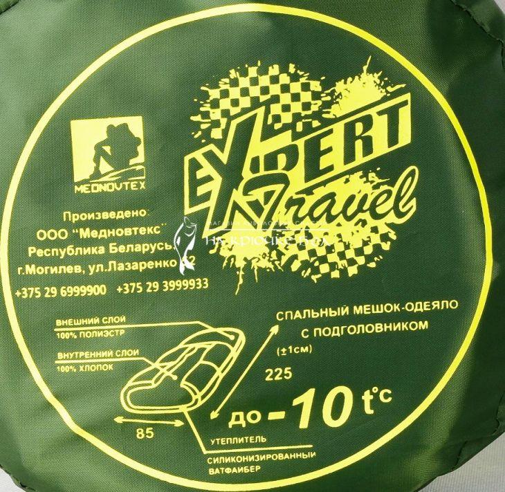 Спальный мешок-одеяло Mednovtex Expert Travel -10°C