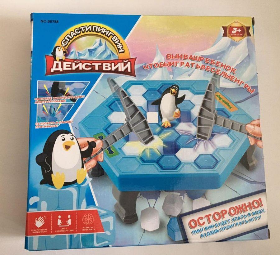 """Игра """"Не урони пингвина"""" (ловушка для пингвина)"""