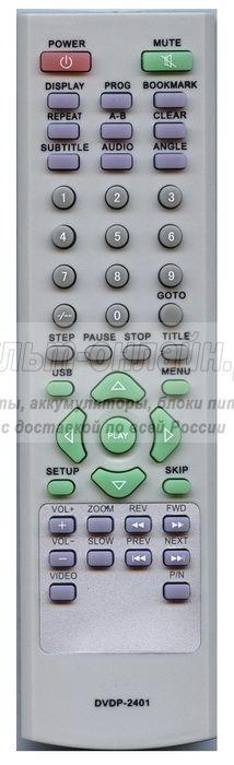 Elenberg DVDP-2401 Cortland DVDP-2058  для DVD-плеера