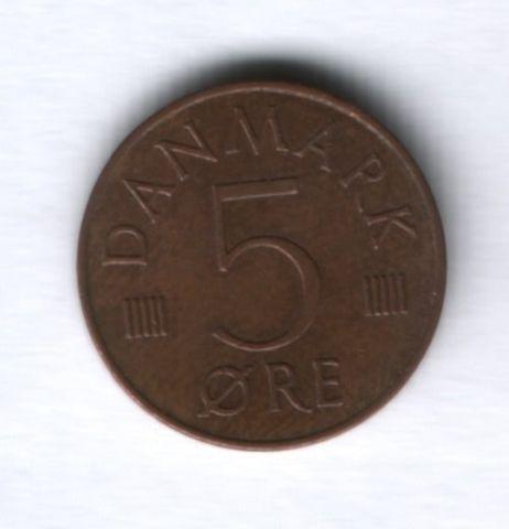 5 эре 1979 года Дания