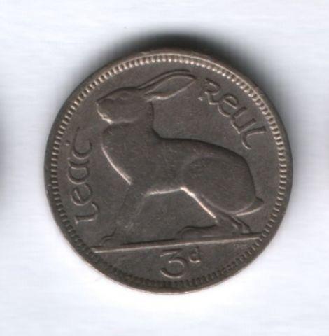 3 пенса 1949 года Ирландия