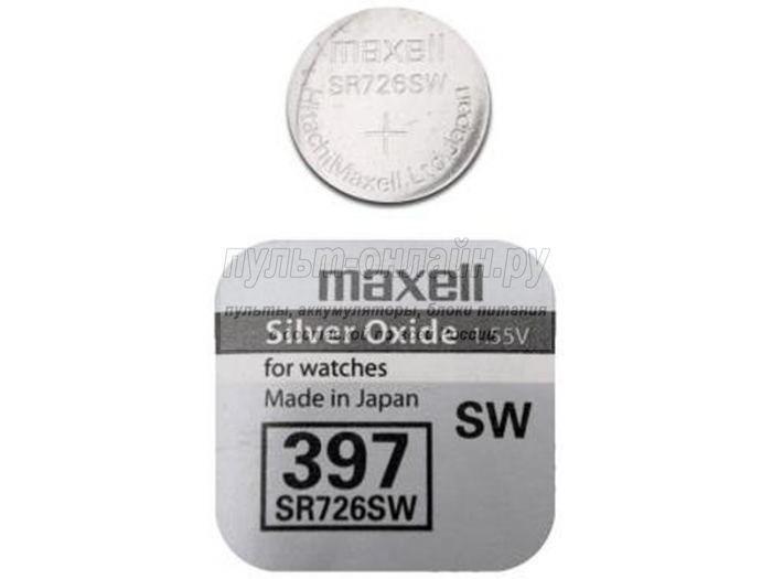 Батарейка Maxell SR726SW