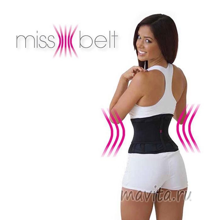 """Пояс для формирования фигуры и похудения """"Miss belt"""", Размер L/XL"""